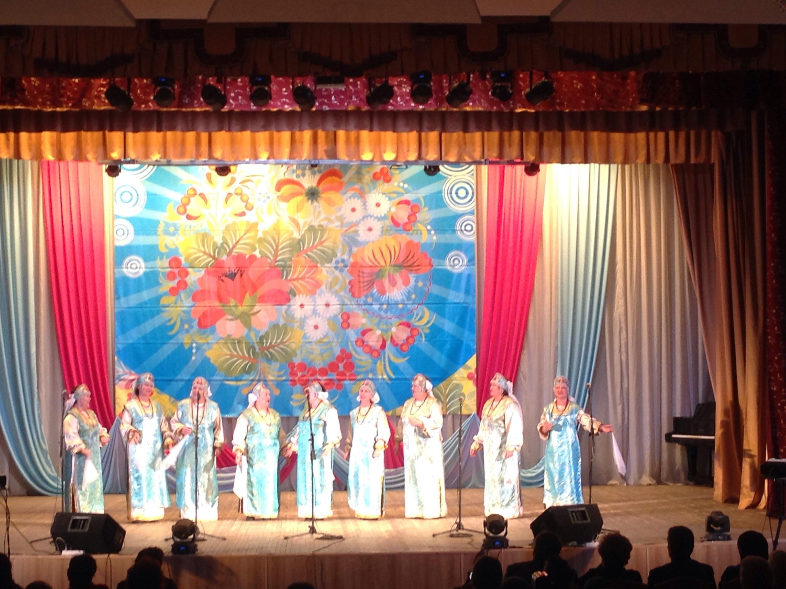 Фото сотрудников дк родиа бердск 5